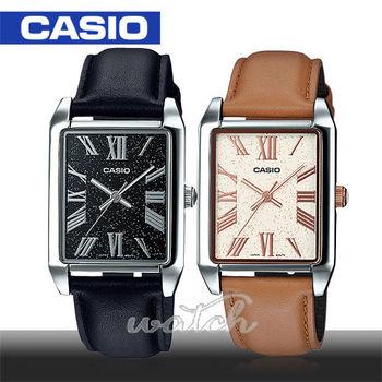 【CASIO 卡西歐】簡單時尚方形_羅馬數字_皮革男錶(MTP-TW101L)