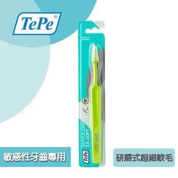 【TePe Gentle Care】防敏感型牙刷
