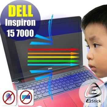 【EZstick】DELL Inspiron 15 7000 15吋 系列專用 防藍光護眼 螢幕貼 靜電吸附 (可選鏡面或霧面)