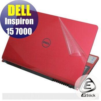 【EZstick】DELL Inspiron 15 7000 15吋 系列專用 二代透氣機身保護膜 (DIY包膜)
