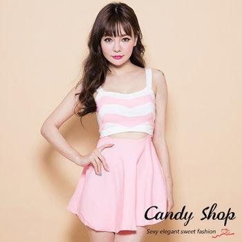 Candy小舖  條紋露腰吊帶背心洋裝 - 粉色