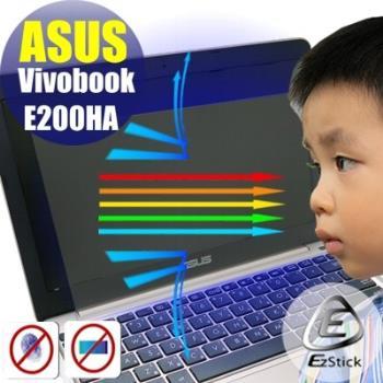 【EZstick】ASUS Vivobook E200HA 系列專用 防藍光護眼 螢幕貼 靜電吸附 (可選鏡面或霧面)