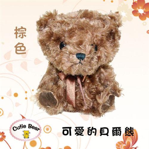 世界上任何語言都會說的 可愛回聲貝爾熊(棕色)