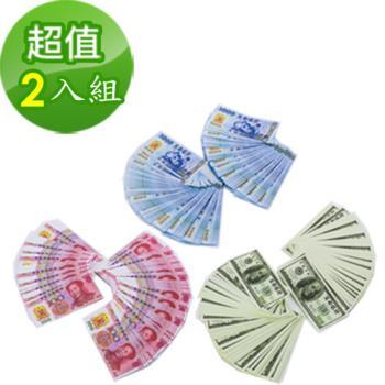 【金發財金紙】冥國台幣人民幣美金 三合一各 500張-2套組(金紙-冥界財富系列)