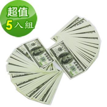 【金發財金紙】冥國美金 5入組-面額100x 500張(金紙-冥界財富系列)