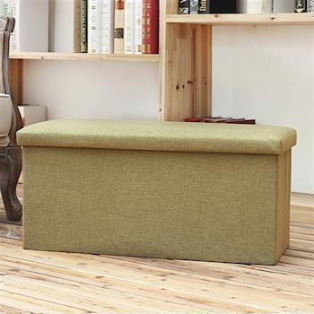 【Bunny】長方形帶蓋麻布收納凳收納箱儲物箱