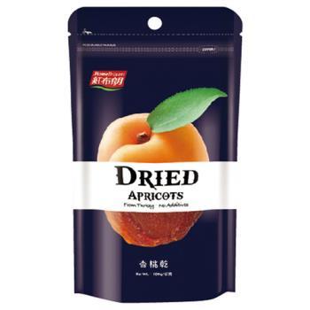 任選【紅布朗】杏桃乾 100g(袋裝)