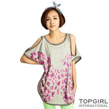 TOP GIRL-彩色豹紋露肩圓領上衣- 質感灰