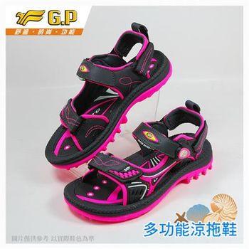 [GP]快樂童鞋-磁扣兩用涼鞋-G6902B-44(亮粉色 SIZE:31-37 共三色)