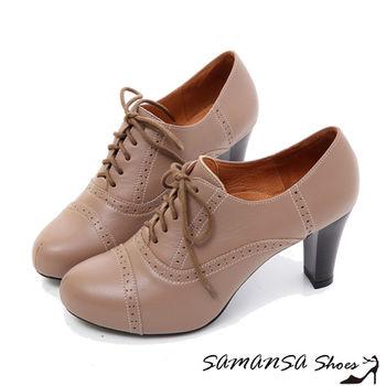 莎曼莎手工鞋【MIT全真皮】英倫學院風格內增高繫帶牛津短踝靴 #14404 可可灰
