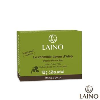 【法國芭朵集團】LAINO然諾 敘利亞頂級橄欖月桂古皂