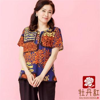 【牡丹紅服飾】 夏季套裝 ( 上衣 + 下著 ) 精選破盤五款任選均一價〈現貨+預購〉
