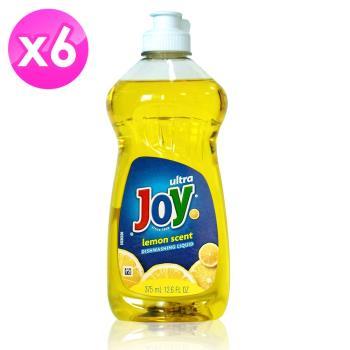 美國 JOY檸檬濃縮洗碗精 (12.6oz/375ml )6入組