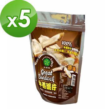 【笑蒡隊】牛蒡脆片5包組(原味)