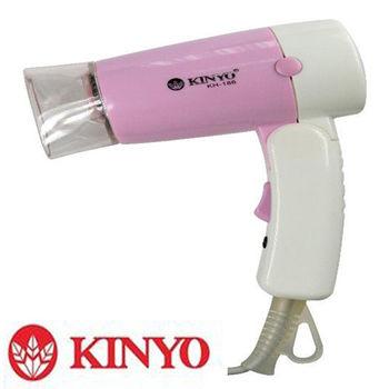 【KINYO】雙電壓折疊式吹風機 KH-186