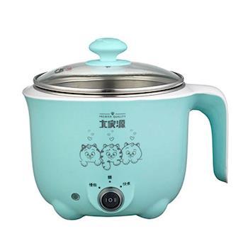 【大家源】內膽304不鏽鋼雙層防燙美食鍋TCY-2740W