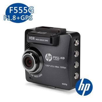 HP惠普畫質超廣角行車記錄器F555G