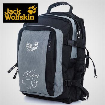 【飛狼 Jack Wolfskin】Oxford 電腦書背包 / 灰色