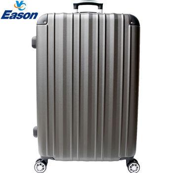 【YC Eason】典藏系列24吋可加大海關鎖款ABS硬殼行李箱(灰)