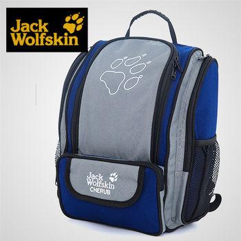 【飛狼 Jack Wolfskin】CHERUB 書背包 / 深藍
