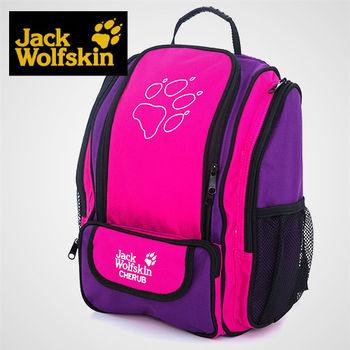 【飛狼 Jack Wolfskin】CHERUB 書背包 / 紫桃