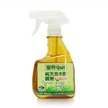 【來福】奎特Quit 純天然除臭木酢原液(400ml/瓶)