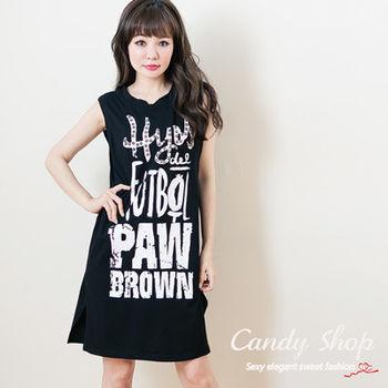 Candy小舖  運動休閒英文字無袖長版背心 - 黑色