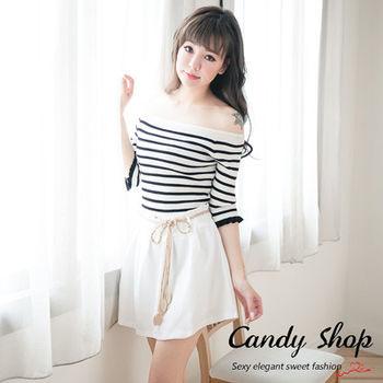 Candy小舖   氣質附腰繩短圓褲裙 - 白色
