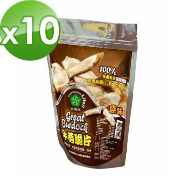 【笑蒡隊】牛蒡脆片10包組(原味)