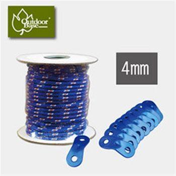 【Outdoorbase】多功能強力PP營繩4mm+亮藍色調節片x10片