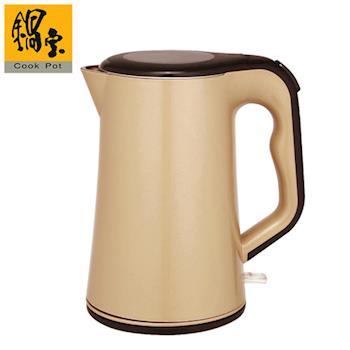 【鍋寶】雙層隔熱不銹鋼1.8公升快煮壺 -香檳金 KT-1899GD