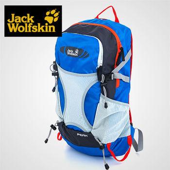 【飛狼 Jack Wolfskin】Peak 書背包 / 藍色
