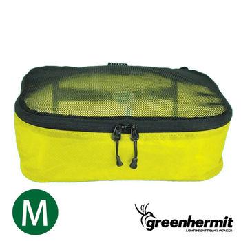 GREEN HERMIT 蜂鳥 超輕衣物收納網袋(水芹綠/薩克森藍)-M- TB2112