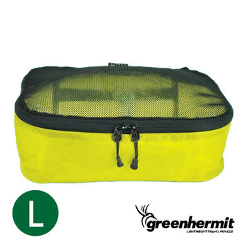 GREEN HERMIT 蜂鳥 超輕衣物收納網袋(水芹綠/薩克森藍)-L- TB2123