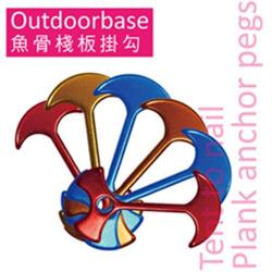 Outdoorbase魚骨棧板掛勾(隨機6入)