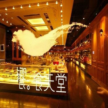 全台【饗食天堂】自助美饌平日晚餐券-2張(期限12月15日)
