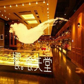 全台【饗食天堂】自助美饌平日午餐券-3張(期限12月15日)