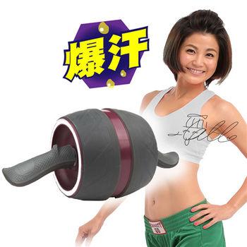 【GTSTAR】爆汗款人魚線核心訓練機-顏色隨機出貨