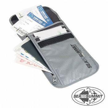 SEATOSUMMIT RFID旅行安全頸掛式證件袋(5隔層)(灰色)