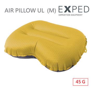 【瑞士EXPED】AIR PILLOW UL空氣枕頭