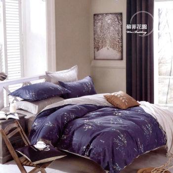 【韋恩寢具】純棉夢緣花語枕套床包組-雙人