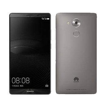 Huawei Mate 8 八核心6吋4G LTE指紋辨識手機(3G/32G版)