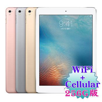 Apple iPad Pro 9.7吋智慧平板(256G/LTE版)※送多功能支架※