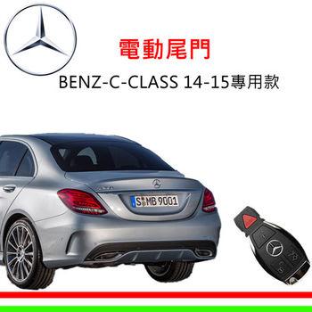 【BENZ】C-CLASS 14-15專用智能電動尾門_送免費安裝