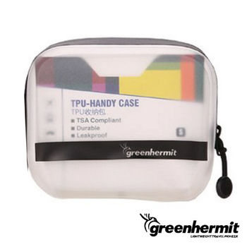 GREEN HERMIT 蜂鳥 TPU防水透明收納包S  TB3201