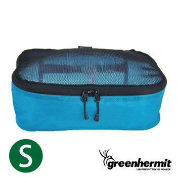 GREEN HERMIT 蜂鳥 超輕衣物收納網袋(水芹綠/薩克森藍)-S-TB2106