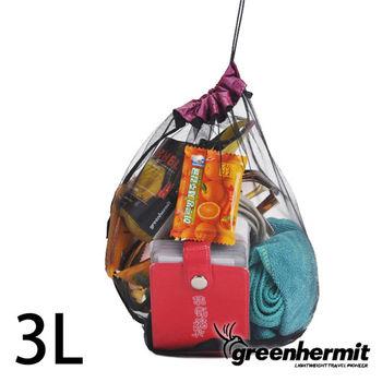 GREEN HERMIT 蜂鳥 超輕網布收納袋 -3L-素色 網袋 旅行袋 整理袋 OD2203