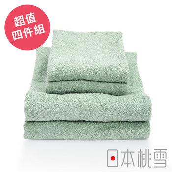 日本桃雪飯店系列浴巾+大毛巾+毛巾+方巾超值四件組(淺綠色)