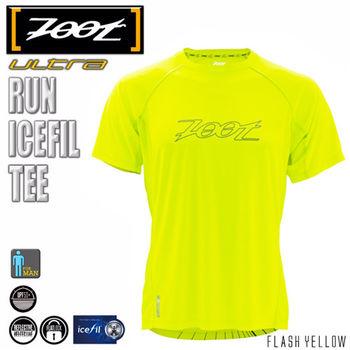 ZOOT 頂級冰涼感 短袖跑衣-螢光黃 (男)