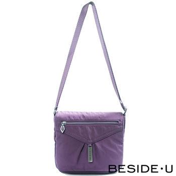 BESIDE-U - UNIDENTIFIED系列簡約時尚隨身肩背包 - 黑莓紫